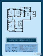 北辰悦府3室2厅2卫133平方米户型图