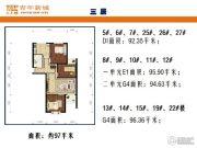 上上城青年新城3室2厅1卫97平方米户型图