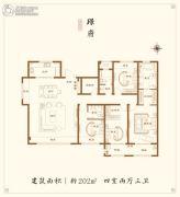 盛澳金尊府4室2厅3卫202平方米户型图