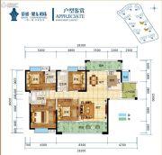 侨雅・耀东明珠4室2厅3卫166平方米户型图