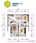 智汇时代2室2厅1卫80平方米户型图