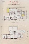 宏达世纪新城4室2厅2卫186平方米户型图