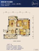 碧桂园・豪园(四会)3室2厅2卫90--120平方米户型图