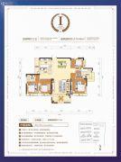 珠江・愉景新城4室2厅3卫0平方米户型图