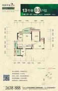 万豪世家2期2室2厅1卫94--95平方米户型图