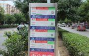 众和凤凰城交通图