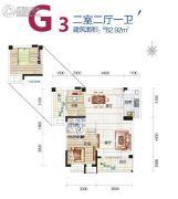 天乾・中央国际城2室2厅1卫82平方米户型图