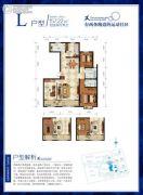 舜和慢城4室2厅2卫157平方米户型图