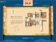 江南世家二区4室2厅2卫132平方米户型图