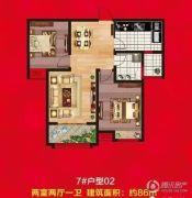华天公馆2室2厅1卫86平方米户型图