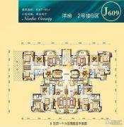 新会碧桂园2室2厅1卫87--89平方米户型图