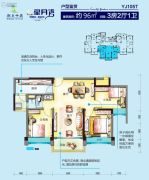 碧桂园假日半岛3室2厅1卫96平方米户型图