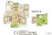 天明城4室2厅2卫130平方米户型图