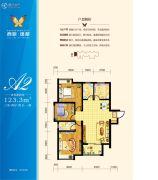 西旅逸都3室2厅2卫123平方米户型图