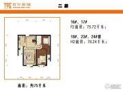 上上城青年新城2室2厅1卫75平方米户型图