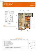 沈阳美的时代城2室2厅1卫61平方米户型图
