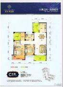 春风紫金港3室2厅2卫109平方米户型图
