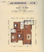 上海紫园3室2厅2卫148平方米户型图