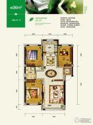 总部生态城・璧成康桥3室2厅1卫96平方米户型图