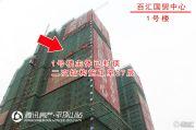 百汇国贸中心外景图