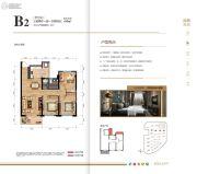 中交锦绣雅郡3室2厅1卫95平方米户型图