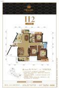 湘潭东方明珠3室2厅2卫130平方米户型图
