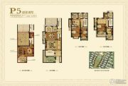 金桥花园5室3厅4卫263平方米户型图