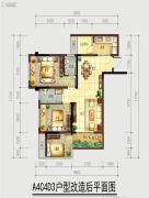 环球时代广场4室2厅2卫83平方米户型图