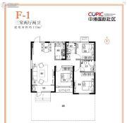 中海国际社区3室2厅1卫119平方米户型图