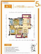 鑫苑芙蓉鑫家3室2厅2卫110平方米户型图