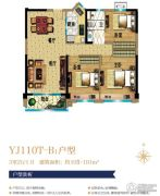 碧桂园天玺3室2厅1卫105--110平方米户型图