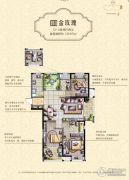 绿地香奈4室2厅2卫129平方米户型图