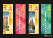 金海源・康城规划图