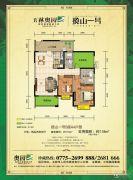 玉林奥园康城2室2厅2卫115平方米户型图