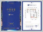 广电兰亭荣荟3室2厅1卫108平方米户型图