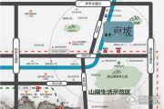 越秀・东坡交通图
