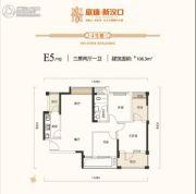 庭瑞新汉口3室2厅1卫106平方米户型图