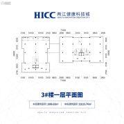 两江健康科技城1886平方米户型图