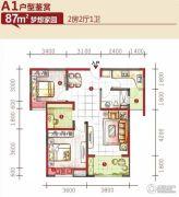 至上・未来城2室2厅1卫87平方米户型图