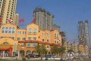 红海湾皇家海岸一期外景图