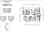绿海湾花园4室2厅2卫86平方米户型图