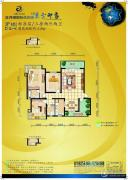日月湖国际生态城3室2厅2卫128平方米户型图