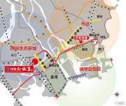 华发・又一城3期交通图