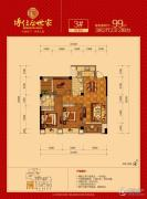 博仕后世家3室2厅2卫99平方米户型图