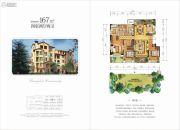 龙湖曲江畔4室2厅2卫167平方米户型图