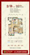 中央家园3室2厅2卫135平方米户型图