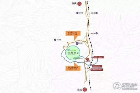 枕泉翠谷国际旅游养生度假区