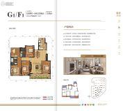 中交锦绣雅郡5室2厅2卫143平方米户型图
