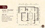文兴水尚2室2厅1卫95平方米户型图