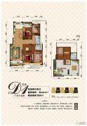 凌宇犀地4室2厅2卫242平方米户型图